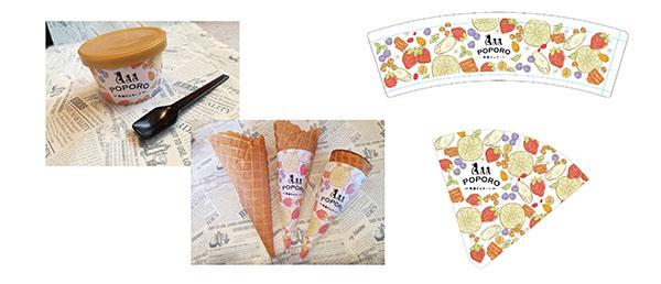 アイスクリームカップデザイン