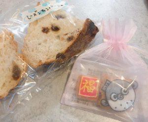 アイシングクッキーとパン